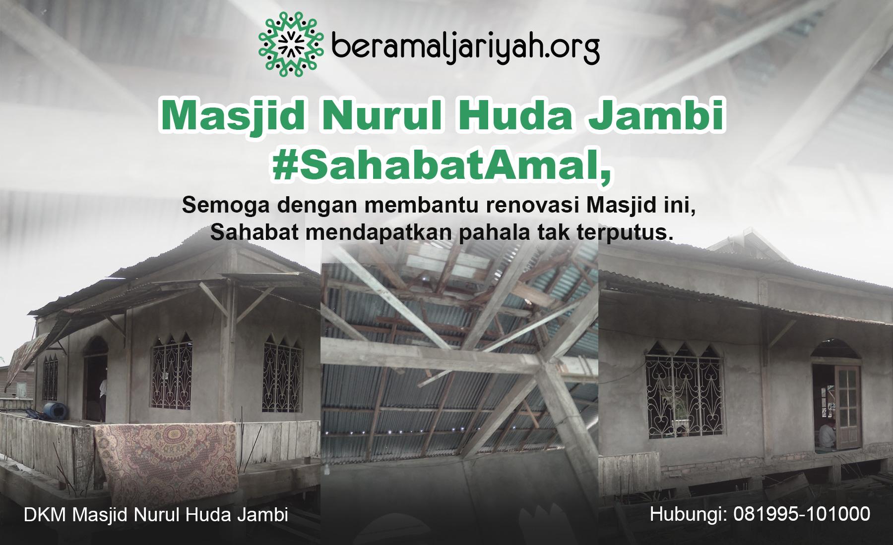Wakaf Masjid Bersejarah Dibangun 1918, Satu-satunya Sarana Ibadah Warga Setempat (Jambi)
