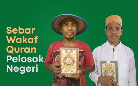 Sebar 50.000 Ribu Wakaf Quran untuk Pulau Sumatera