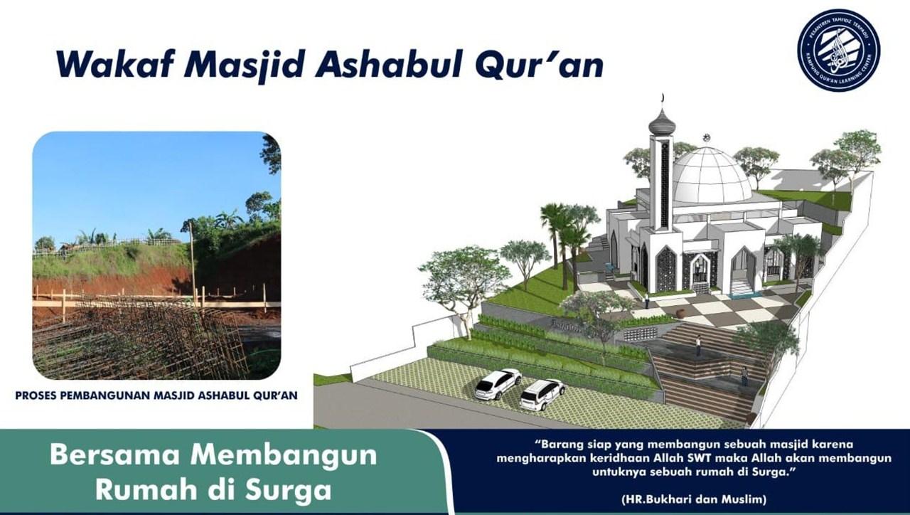 InsyaAllah Dapat Pahala Hafal Al Qur'an dengan Wakaf Masjid Para Penghafal Qur'an
